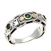 Bali Designs 0.3ctw Chrome Diopside 2-Tone Band Ring