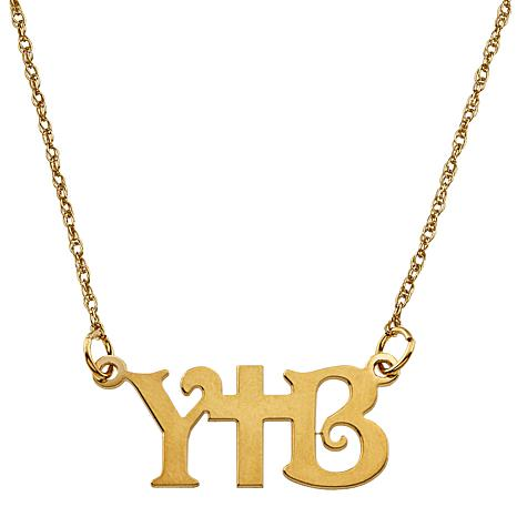 """10K Gold 2-Initial Cross 19"""" Necklace"""
