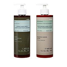 Korres Aloe Vera Clean & Care Hand Wash & Lotion Set