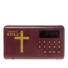 Wonder Bible Audio Player Deluxe Set with Meditation Tracks