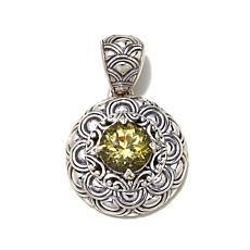 Bali Designs 3ctw Lemon Quartz 2-Tone Scallop Pendant