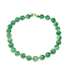 "Rarities Green Quartzite Bead 19"" Necklace"